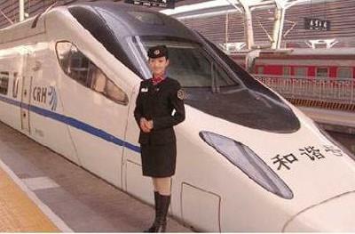 遵义铁路工程学校学费有优惠吗