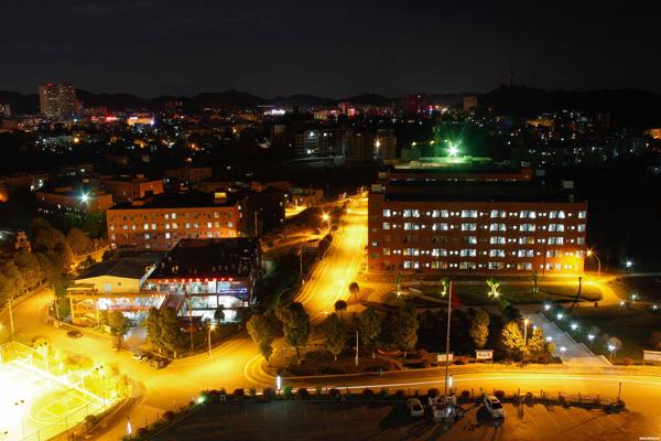 贵州工商职业学院