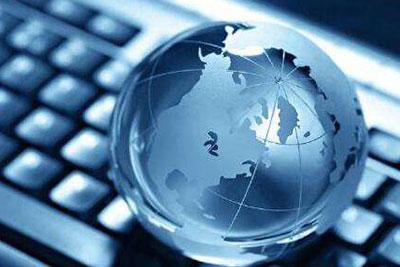 软件与信息服务