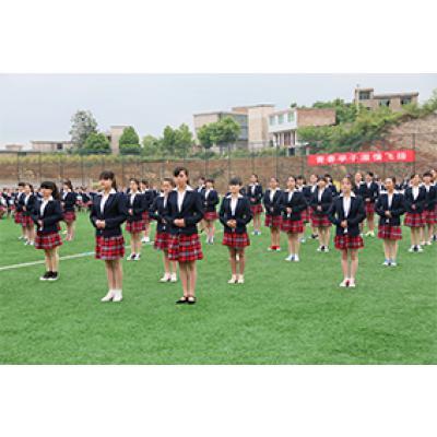 贵州最好的幼师学校推荐-贵阳幼儿师范高等专科学校