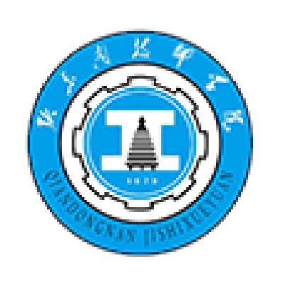 黔东南州工业学校